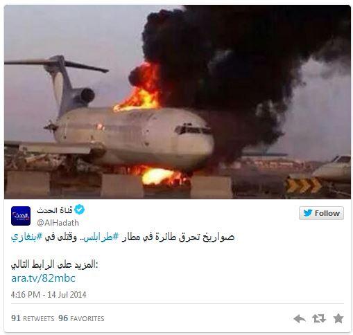 aircraft-fire-libya.jpg