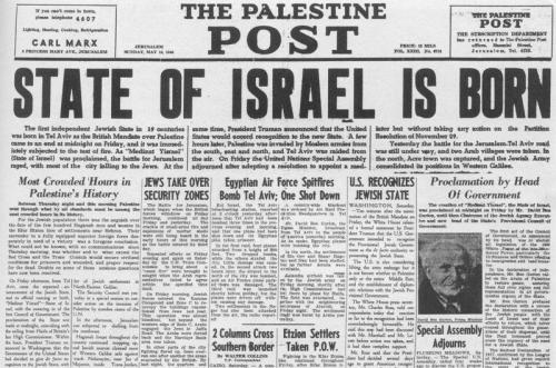 Israel becomes a nation 1948