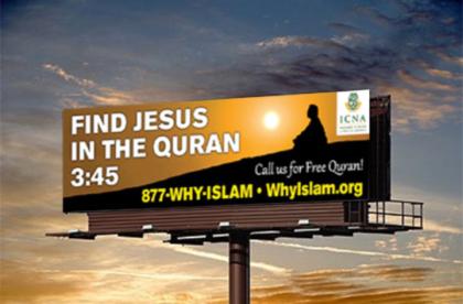 Jesus in the Quran billboard