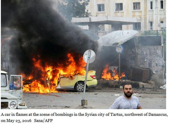 Syria ISIS bombing 23 May 2016